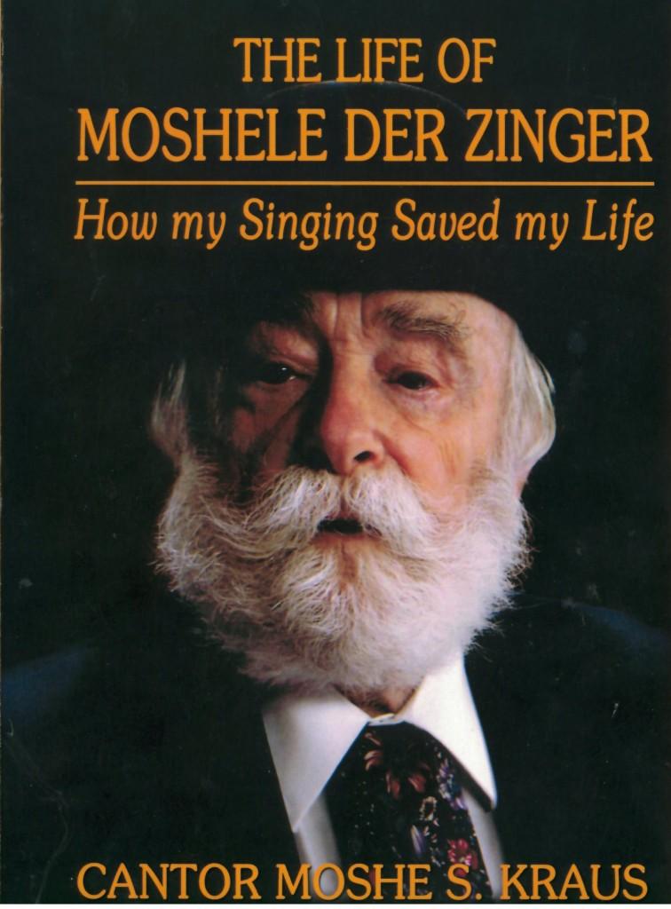 Moshele de zinger cover