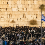 Why does Israel Continue to Observe Tisha b'Av