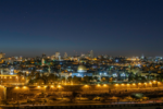Yom Yerusahalayim (Jerusalem Day) 2020